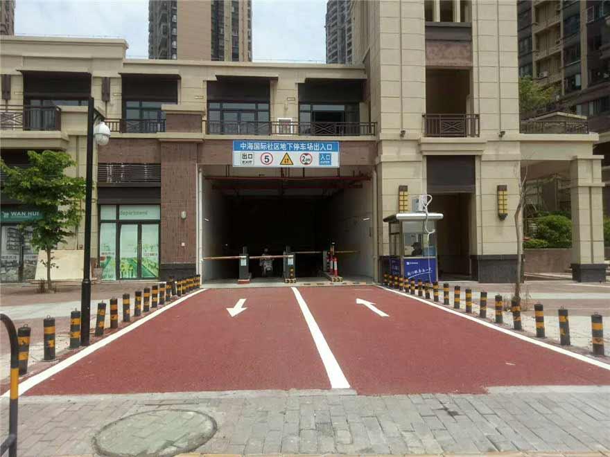 中海国际社区道路热熔划线