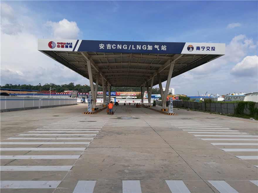 厂区热熔划线-中国燃气安吉加气站