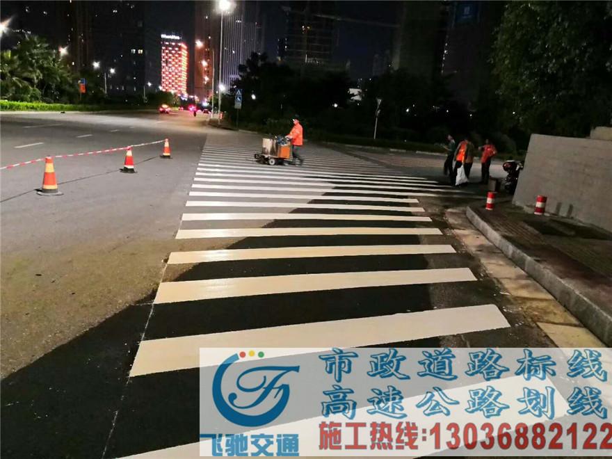 南宁市政道路热熔划线-南宁飞驰交通