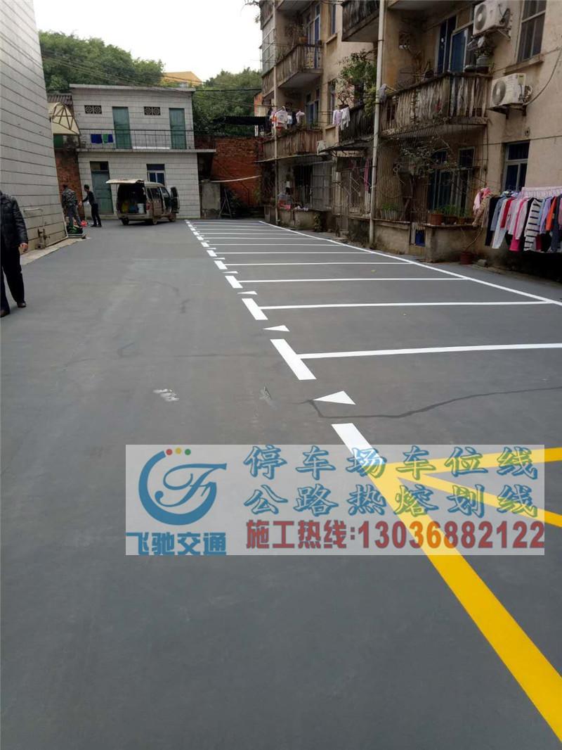 南宁农业银行停车场地坪漆施工