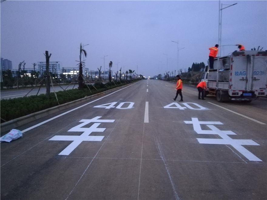 来宾市政道路标线施工-南宁飞驰交通